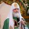 Послание Святейшего Патриарха Московского и всея Руси Кирилла в Неделю 3-ю по Пасхе, святых жен-мироносиц